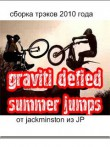 In addition to the  game for your phone, you can download Gravity Defied: Summer jumps for free.