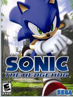 Mobile game Sonic the Hedgehog MOD - screenshots. Gameplay Sonic the Hedgehog MOD