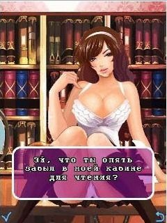 Mobile game Bad Manga Girls 4: Kamasutra Lessons - screenshots. Gameplay Bad Manga Girls 4: Kamasutra Lessons