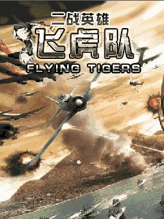 Download free mobile game: Heroes of World War II: Flying Tigers - download free games for mobile phone