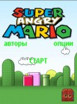 In addition to the free mobile game Super Angry Mario for GT-S3310 download other Samsung GT-S3310 games for free.