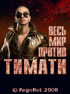 Download free mobile game: Timati vs the entire world - download free games for mobile phone