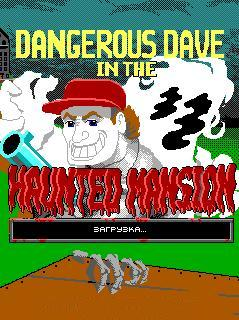 Download free mobile game: Dangerous Dave in the Haunted Mansion - download free games for mobile phone