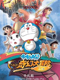 Download free mobile game: Doraemon Movie Nobitas Fantasy adventure - download free games for mobile phone