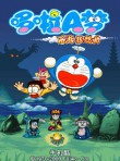 In addition to the  game for your phone, you can download Doraemon: Dream Journey to the West for free.