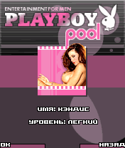 Mobile game Playboy pool - screenshots. Gameplay Playboy pool