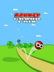 In addition to the free mobile game Bouncy Grand Prix for Asha 210 download other Nokia Asha 210 games for free.