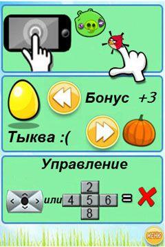 download game billiard untuk samsung corby 2