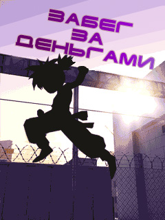 Download free mobile game: Parkour of People: The Ultimate Challenge - download free games for mobile phone