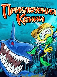 Download free mobile game: Kennys Adventures - download free games for mobile phone