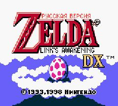 Download free mobile game: Zelda: Link's Awakening - download free games for mobile phone