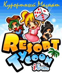 Download free mobile game: Resort Tycoon - download free games for mobile phone