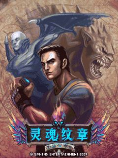 Download free mobile game: Arms Soul - download free games for mobile phone