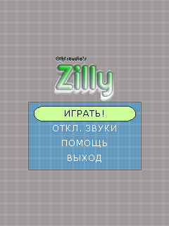 Download free mobile game: Zilly - download free games for mobile phone