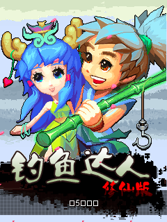 Download free mobile game: Fishing up Cultivation Edition - download free games for mobile phone