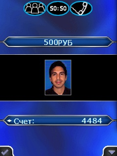 Mobile game Who wants to be a Millionaire? 2012 Part 2 - screenshots. Gameplay Who wants to be a Millionaire? 2012 Part 2