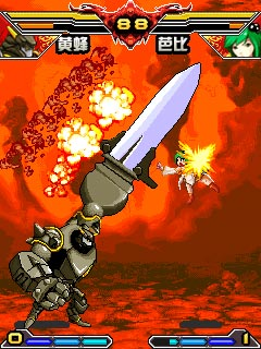 Mobile game Lightning Dance of Passion for Fighting - screenshots. Gameplay Lightning Dance of Passion for Fighting
