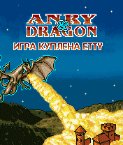 Download free mobile game: Anry and Dragon - download free games for mobile phone