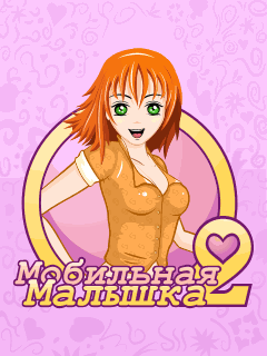 Download free mobile game: Sim-Babe 2 - download free games for mobile phone