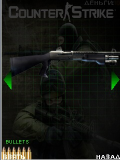 Mobile game Counter-Strike Mobile: Beta - screenshots. Gameplay Counter-Strike Mobile: Beta