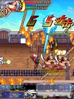 Mobile game Pirate King 2 - screenshots. Gameplay Pirate King 2