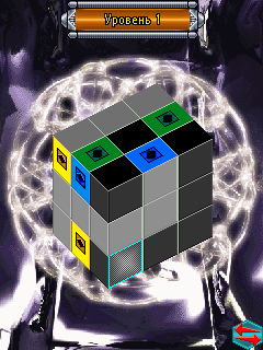 Mobile game Magic Cube 3D - screenshots. Gameplay Magic Cube 3D