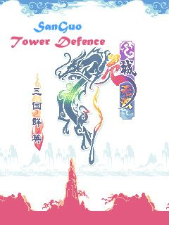 Download free mobile game: SanGuo Tower Defence - download free games for mobile phone