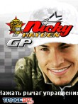 In addition to the  game for your phone, you can download Nicky Hayden GP for free.