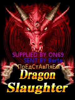 Mobile game Dragon Slaughter - screenshots. Gameplay Dragon Slaughter