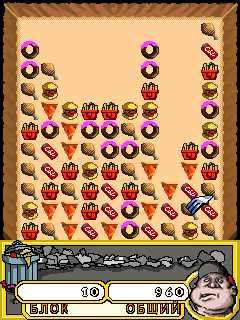 Mobile game Hungry Man - screenshots. Gameplay Hungry Man