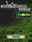 In addition to the  game for your phone, you can download Microscopic World: Photon for free.
