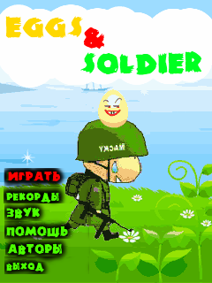Download free mobile game: Eggs and Soldier - download free games for mobile phone