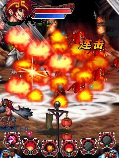 Mobile game Journey War - screenshots. Gameplay Journey War