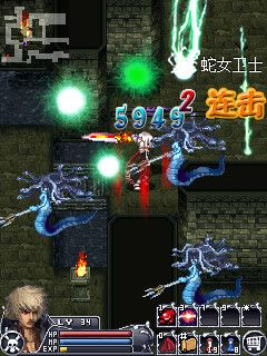 Mobile game Dragon Blade: Legend of the Twilight - screenshots. Gameplay Dragon Blade: Legend of the Twilight