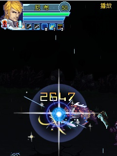 Mobile game Star Legend: Fate - screenshots. Gameplay Star Legend: Fate