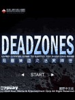 In addition to the free mobile game Deadzones for Torch 9810 download other BlackBerry Torch 9810 games for free.