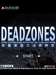 Download free mobile game: Deadzones - download free games for mobile phone
