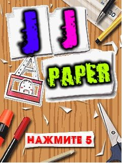 Java game screenshots Paper JJ. Gameplay Paper JJ