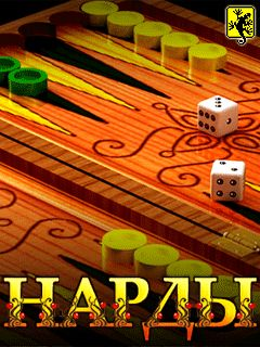 Mobile game Backgammon - screenshots. Gameplay Backgammon