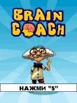 In addition to the  game for your phone, you can download Brain Coach for free.