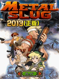 Mobile game Metal Slug 2013 - screenshots. Gameplay Metal Slug 2013