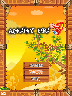 Mobile game Angry Pig - screenshots. Gameplay Angry Pig