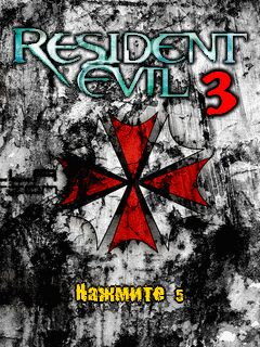 Mobile game Resident Evil 3 - screenshots. Gameplay Resident Evil 3