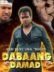 In addition to the  game for your phone, you can download Dabaang Damad: The Last Var Begin for free.