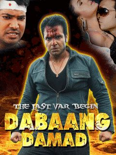 Download free mobile game: Dabaang Damad: The Last Var Begin - download free games for mobile phone