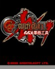 In addition to the free mobile game Guilty Gear X mobile for Wave Y download other Samsung Wave Y games for free.