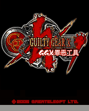 Download free mobile game: Guilty Gear X mobile - download free games for mobile phone