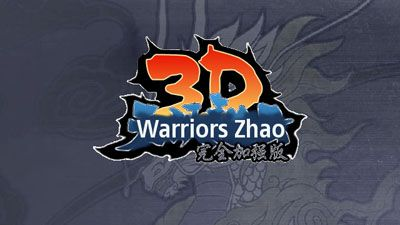 Download free mobile game: Warriors Zhao 3D - download free games for mobile phone