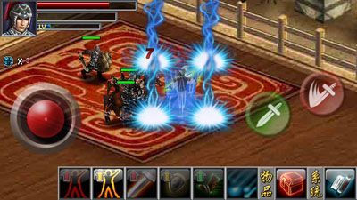 Mobile game Warriors Zhao 3D - screenshots. Gameplay Warriors Zhao 3D