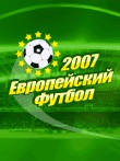 In addition to the  game for your phone, you can download European Football 2007 for free.